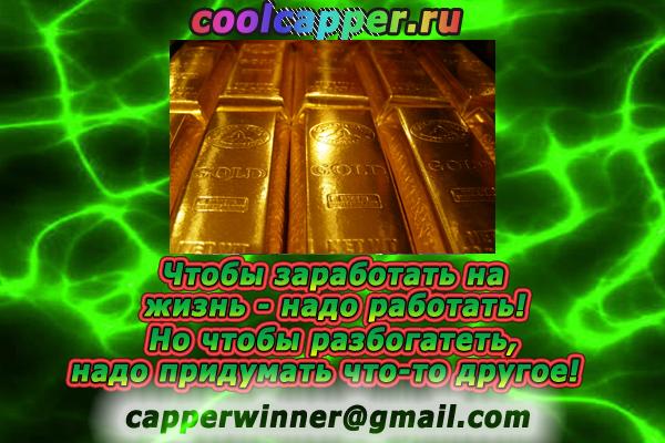 1coolcapper