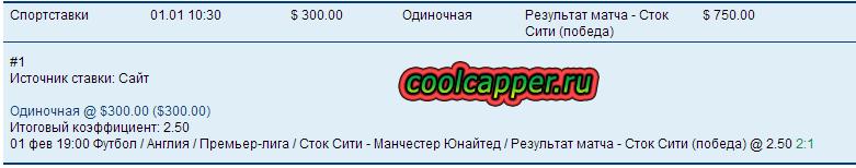 Скрин-01.02.2014