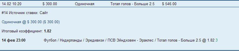 марик14.02.2014
